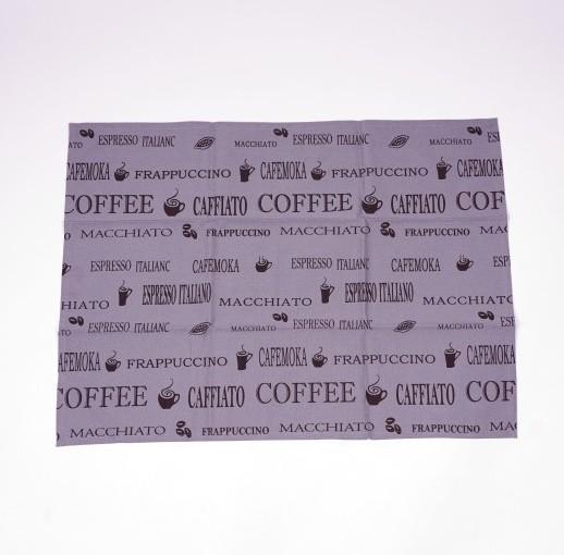 """Geschirrtuch """"Coffee"""", aus 100% Baumwolle, L 70 cm, B 50 cm"""