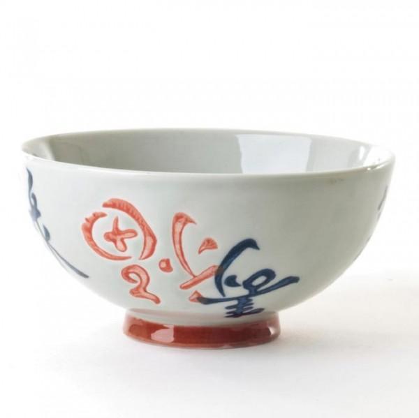"""Reisschalen 4er Set """"Chinesisch"""", H 6 cm, Ø 11,5 cm"""