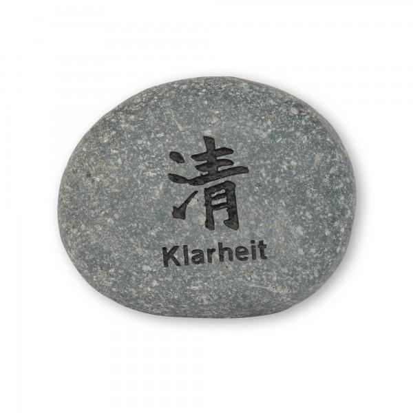 Flusskieselstein 'Klarheit', grau, T 7 cm, B 8 cm
