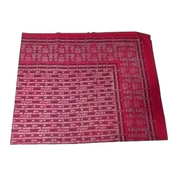 """Multifunktionstuch """"Bidar"""", rot/weiß, L 260 cm, B 220 cm"""