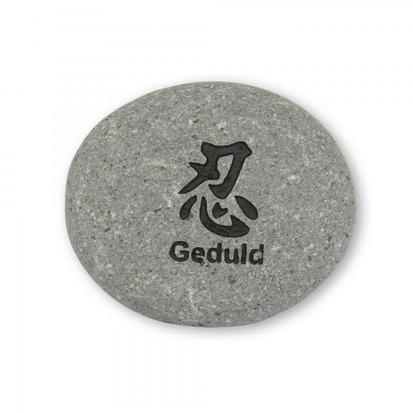Flusskieselstein 'Geduld', grau, T 7 cm, B 8 cm