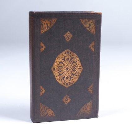 """Buch-Tresor """"Blazon"""", L 3 cm, B 10 cm, H 15 cm"""