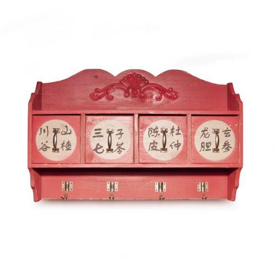"""Hängeschrank """"Salar"""" mit 4 Schubladen, rot, L 15 cm, B 67 cm, H 45 cm"""