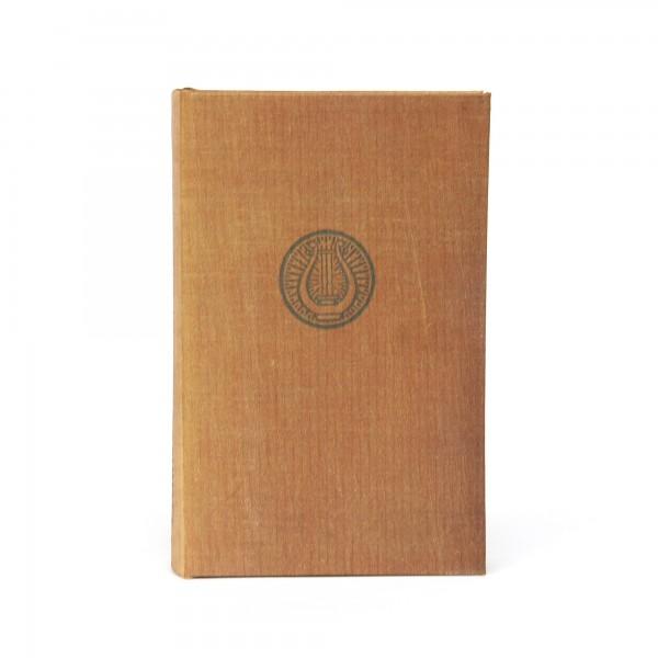 Buchhülle 'Das Alte Testament I', T 3 cm, B 11 cm, H 17 cm