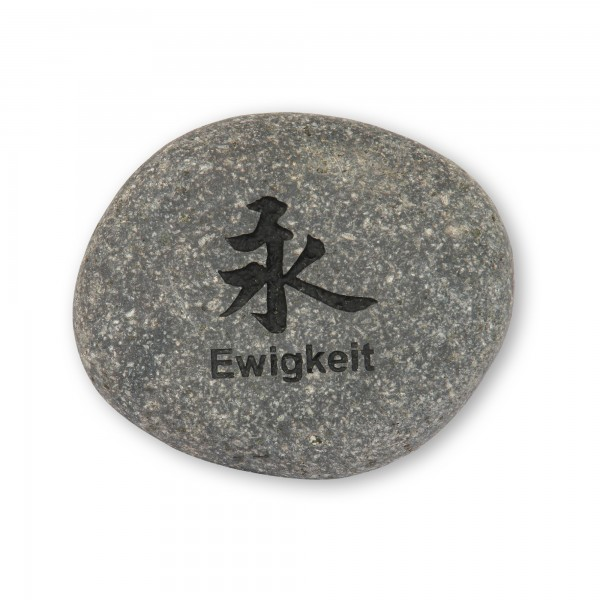 Flusskieselstein' Ewigkeit', grau, T 7 cm, B 8 cm