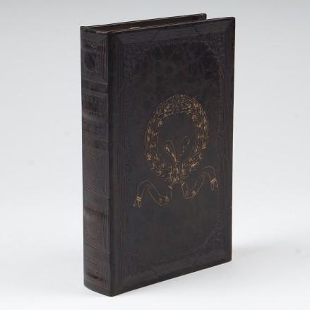 """Buch-Tresor """"Trophy"""", L 5 cm, B 17 cm, H 26 cm"""