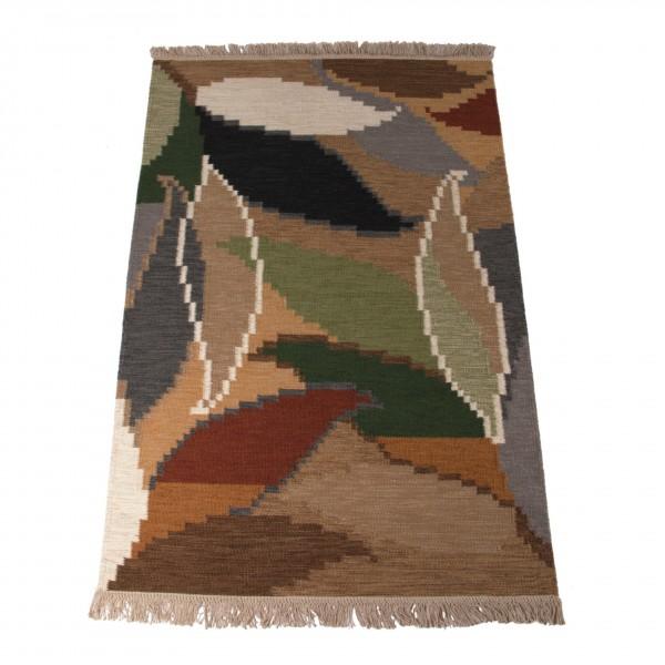 """Teppich """"Yacin"""", handgewebt, L 200 cm, B 140 cm"""