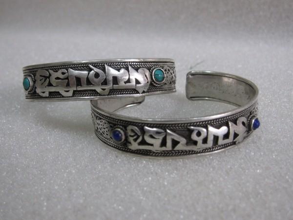 Armband 'Pietro', weißmetal, B 17 cm, H 1,5 cm